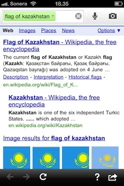 Google Search app - flag of kazakhstan